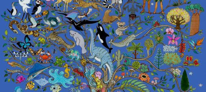 प्रणय बाग आणि ध्येयहिन उत्क्रांतीवाद