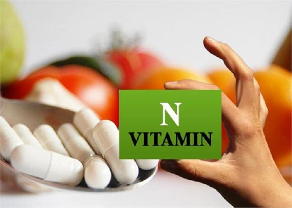 Haven't you got your dose of Vitamin N?